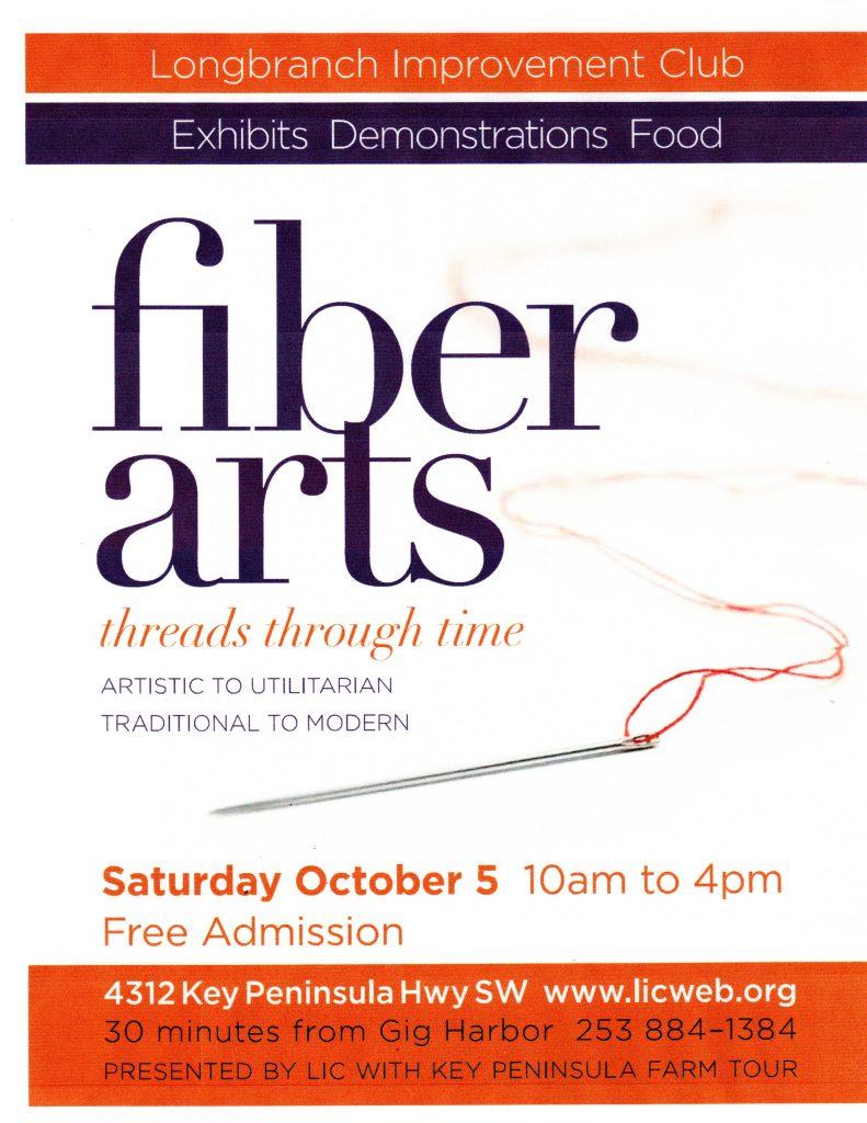 Fiber Arts 2019 Flyer